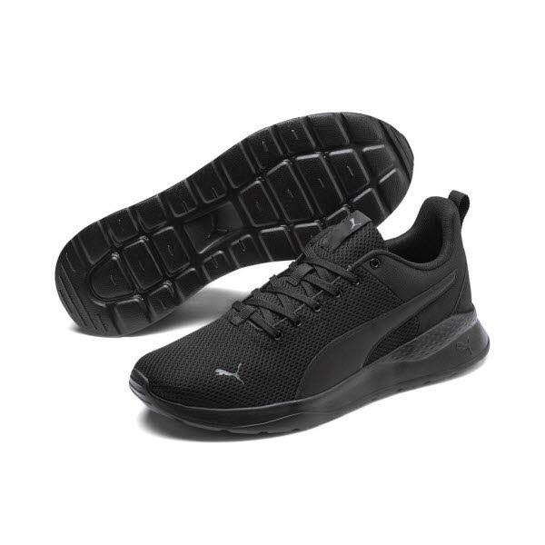 Puma JARO Sneaker Schwarz - Bild 1